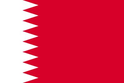 バーレーン王国の国旗