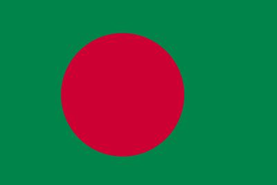 バングラデシュ人民共和国の国旗