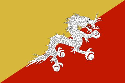 ブータン王国の国旗
