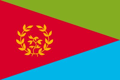 エリトリア国の国旗
