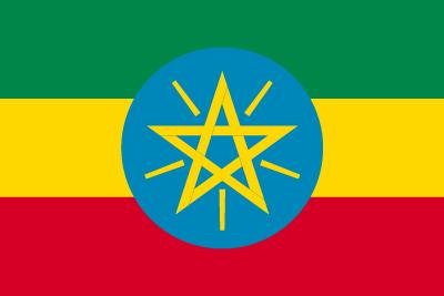 エチオピア連邦民主共和国の国旗