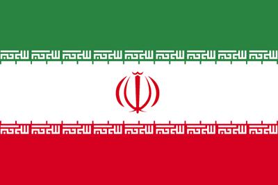 イラン・イスラム共和国の国旗