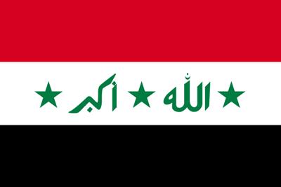 イラク共和国の国旗