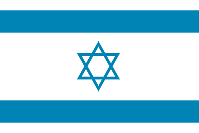 イスラエル国の国旗
