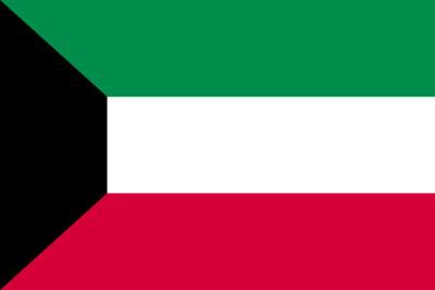 クウェート国の国旗