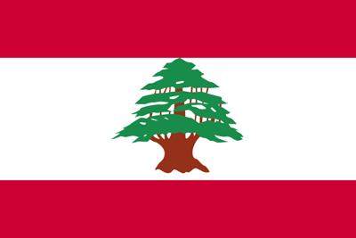 レバノン共和国の国旗