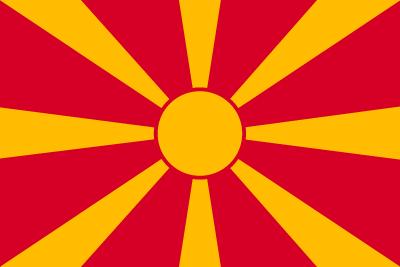 マケドニア旧ユーゴスラビア共和国の国旗