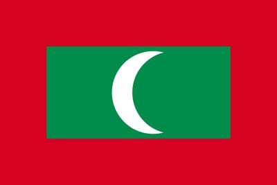 モルディブ共和国の国旗