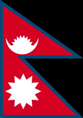 ネパール連邦民主共和国の国旗